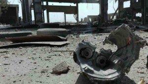syriaBombing_050118.jpg