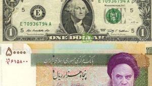 dollar_050718.jpg