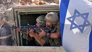 Israel_Army.jpg