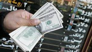 dollar_050918.jpg