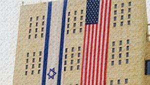 embassy_051518.jpg