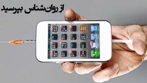 mobileAddiction_052718.jpg