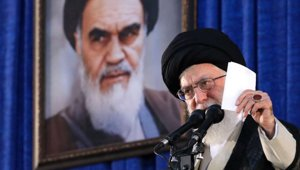 khameneiNuclear_060618.jpg