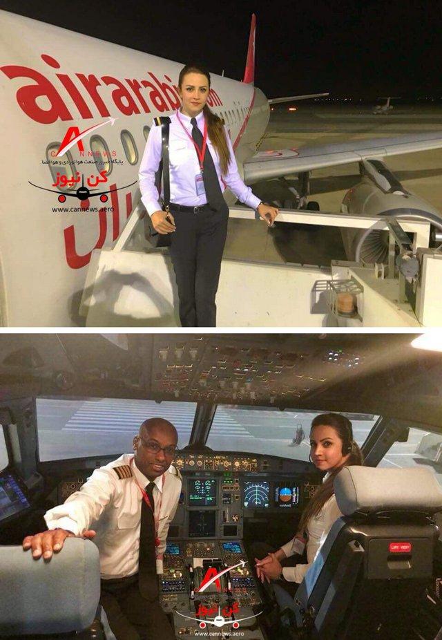 pilotWoman.jpg