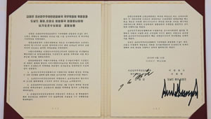 Un_Trump_Signature.jpg