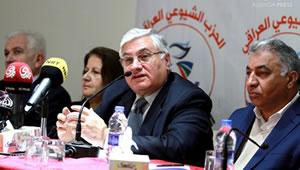 Iraq_Communist_Party.jpg