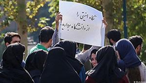 student-protest11.jpg