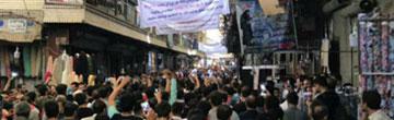 Bazar_Tehran_Protest.jpg