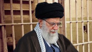 Khamenei_zendan.jpg