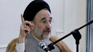 Khatamif2.jpg
