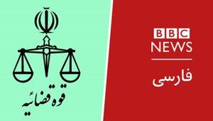 bbc_081218.jpg