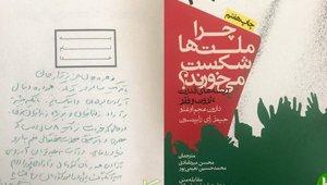 book_082518.jpg