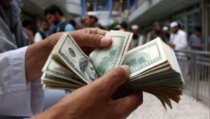 Dollar_Afghanistan.jpg