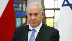 Netanyahoo.jpg
