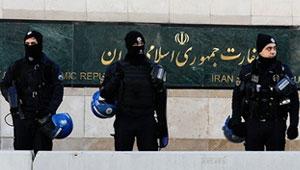 Iranian-Ambassy-Ankara-1.jpg