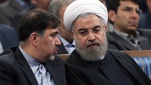 Akhoondi-Rouhani.jpg
