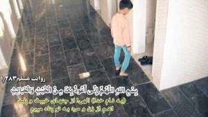 toilet_120218.jpg