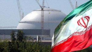 Atom_Bushehr.jpg