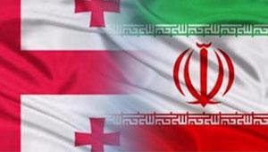 Iran_Georgia.jpg