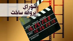 cinema_parvaneh_nomayesh.jpg