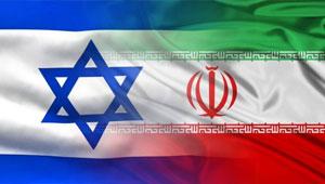 Iran_Israel.jpg