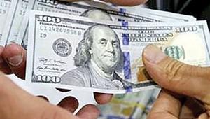 dollar_120818.jpg