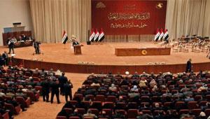 iraq_parliament.jpg