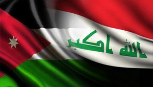 Iraq_Jurdan.jpg