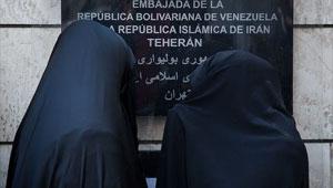 venzuela_iran.jpg