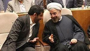 zarghami_Rouhani.jpg