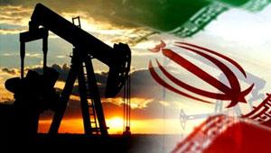 Oil_Iran.jpg