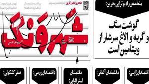 papercover_021819.jpg