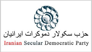 Secular_Democratic_Party.jpg