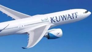 kuwait_032219.jpg