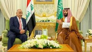iraq_saudi.jpg