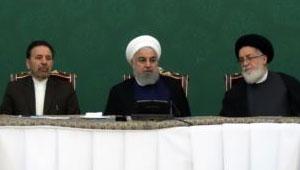 Rouhani.jpg
