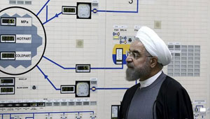 Rouhani_atom.jpg