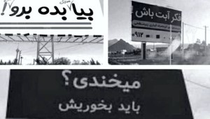 billboards_060319.jpg