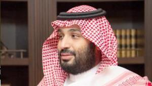 saudi_061619.jpg