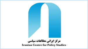 Iranian_Centre_for_Policy_Studies.jpg