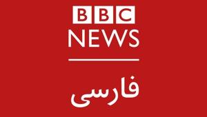 BBC_070819.jpg