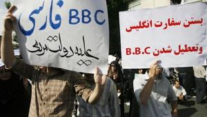 bbc_071519.jpg