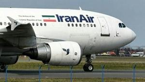 iranair_071919.jpg