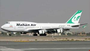 mahan_air.jpg