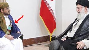 yemen_081419.jpg