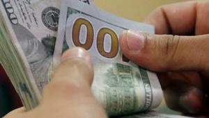 dollar_081719.jpg