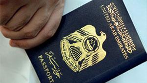 UAE_Passport.jpg