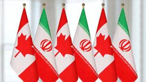 Iran_Canada.jpg