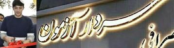 gooyadaily11.jpg