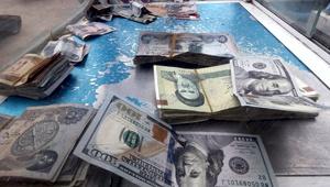 dollar_120119.jpg